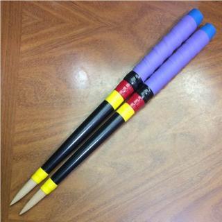 マイバチ ロール仕様 バチ紫0601030(その他)