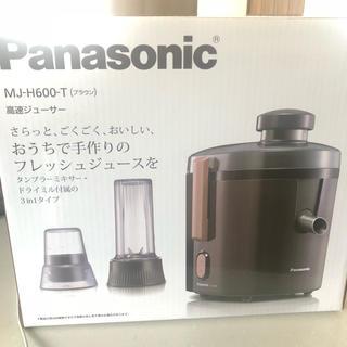 パナソニック(Panasonic)のミア様専用ページ(ジューサー/ミキサー)