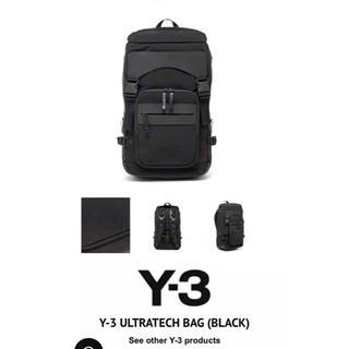 アディダス(adidas)のアディダス y-3 リュック  CY3510(バッグパック/リュック)