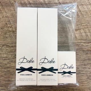 ドルチェアンドガッバーナ(DOLCE&GABBANA)のDOLCE&GABBANA  ドルチェ ボディローション(ボディローション/ミルク)