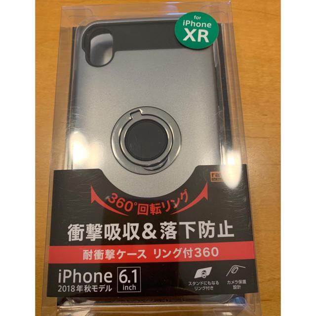 【Apple iPhone XR】耐衝撃ケース リング付360の通販 by kuku's shop|ラクマ