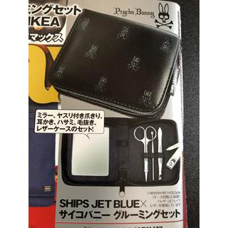 シップス(SHIPS)の【貴重品】モノマックス 2012-04 付録 (その他)