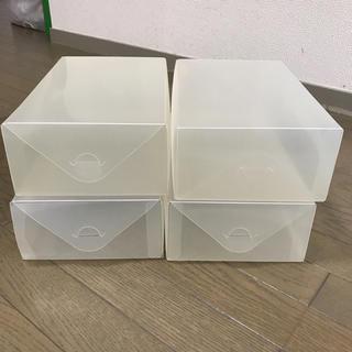 ニトリ - ニトリ シューズケース 収納 レディース パンプス スニーカー 靴 玄関収納