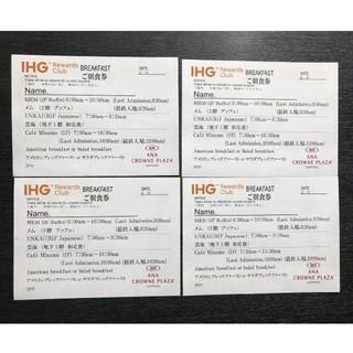 エーエヌエー(ゼンニッポンクウユ)(ANA(全日本空輸))のANAクラウンプラザホテル札幌 朝食券4枚セット(宿泊券)