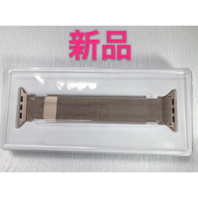 ★新品未使用★ iwatch 44mmケース用 ゴールド ミラネーゼループの通販 by OK|ラクマ