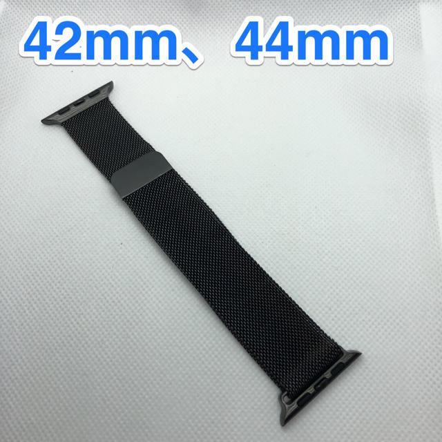 新品 アップルウオッチステンレスバンド 42mm、44mmの通販 by san太郎's shop|ラクマ