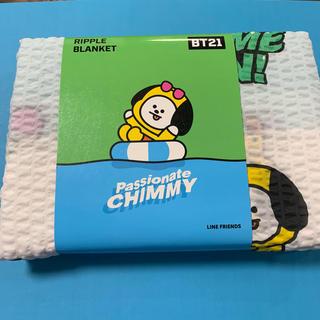 ボウダンショウネンダン(防弾少年団(BTS))のBT21 chimmy  サマーブランケット(キャラクターグッズ)