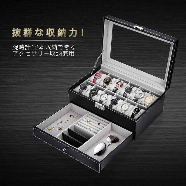 ロレックス コピー 高級 時計 、 腕時計 ケース 12本 時計 収納ボックス 2段式 高級 ウォッチ 収納ケースの通販 by makoto's shop|ラクマ