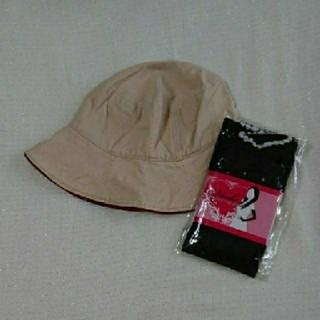 シマムラ(しまむら)の紫外線対策セット・帽子とアームカバーのお得なセット(ハット)