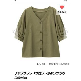 ジーユー(GU)のGU リネンブレンドフロントボタンブラウス(5分袖)(シャツ/ブラウス(半袖/袖なし))