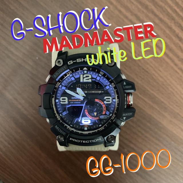 dior 時計 レプリカイタリア - G-SHOCK - CASIO G-SHOCK マッドマスター GG-1000 美品の通販 by GEN's shop|ジーショックならラクマ