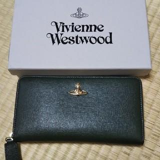 ヴィヴィアンウエストウッド(Vivienne Westwood)のヴィヴィアン・ウエストウッド長財布(財布)
