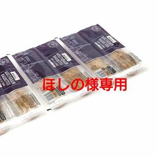 コストコ(コストコ)のほしの様専用 コストコ メニセーズ マルチグレイン バゲット お試し 2本(パン)