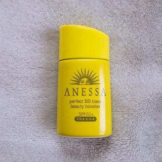 アネッサ(ANESSA)のアネッサパーフェクトBBベース、ビューティーブースター。ナチュラル。(化粧下地)