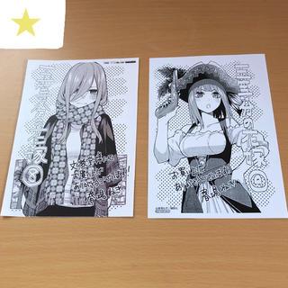 コウダンシャ(講談社)の五等分の花嫁 特典 ペーパー イラスト(少年漫画)