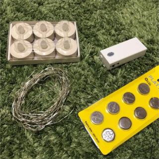 イケア(IKEA)のIKEA LEDライトセット(キャンドル)