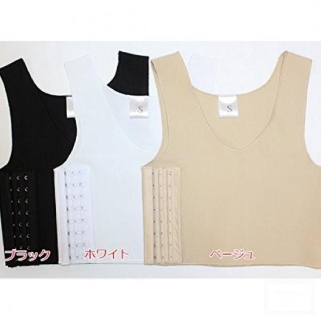 選べる3色6サイズ 胸を小さく見せるブラ ハーフタンクトップ型 黒 SS レディースの下着/アンダーウェア(ブラ)の商品写真