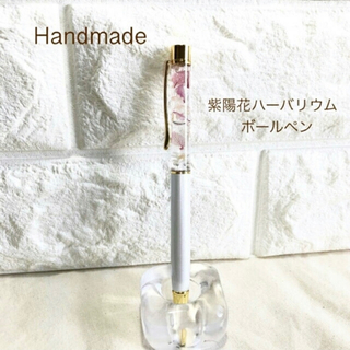 *紫陽花ハーバリウムボールペン*替芯付き【AP-1】(その他)