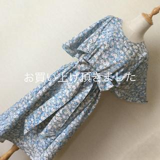 着物 リメイク  ケープ袖 ワンピース  小紋 正絹(着物)