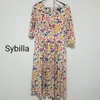 シビラ(Sybilla)のSybilla ワンピース(ロングワンピース/マキシワンピース)