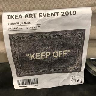 オフホワイト(OFF-WHITE)の値下げ IKEA イケア ヴァージル アブロー  ラグ 2019 200×300(ラグ)