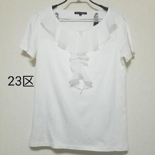 ニジュウサンク(23区)の23区 カットソー(カットソー(半袖/袖なし))