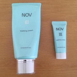 ノブ(NOV)のNOVIII ノブ III ウォッシングクリーム サンプル(洗顔料)