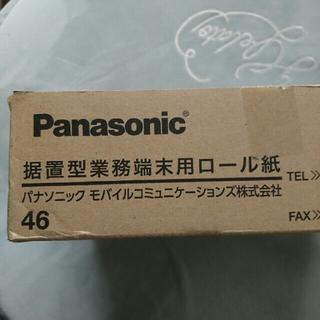 パナソニック(Panasonic)のPanasonic 据置型業務端末用ロール紙20本入り(店舗用品)