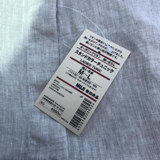 ムジルシリョウヒン(MUJI (無印良品))の(特別価格)M〜Lサイズ 無印良品スタンドカラーチュニック(チュニック)