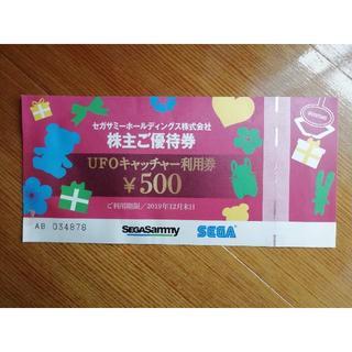 セガサミー株主優待券 UFOキャッチャー利用券 500円券×1枚ばら売り3