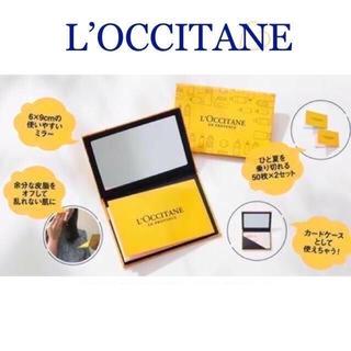 ロクシタン(L'OCCITANE)の送料込み♡ロクシタンのあぶら取り紙&ミラー付きケース ♡新品未使用100枚セット(ミラー)
