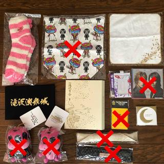 タッキー&翼 - タッキー&翼公式グッズバラ売り800円〜