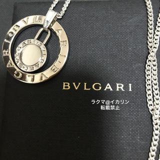 ブルガリ(BVLGARI)の【正規美品】BVLGARI ネックレス チャーム チェーン付き ブルガリ(ネックレス)