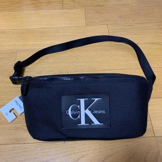 カルバンクライン(Calvin Klein)の【新品未使用】Calvin Klein カルバンクライン ウエストバッグ 黒(ボディーバッグ)