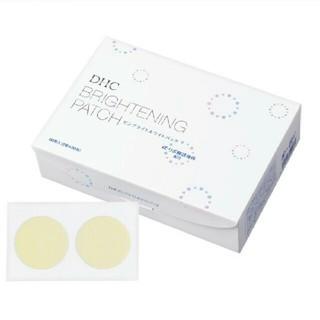 新品未開封  DHC  ピンブライド  ホワイトニングパッチ  1箱