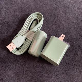 アイコス(IQOS)のiQOS 充電器 緑(バッテリー/充電器)
