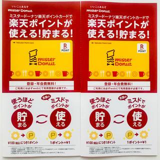 ラクテン(Rakuten)の楽天ポイントカード ♡ Mister Donut ミスド 【新品 台紙付き】(ショッピング)