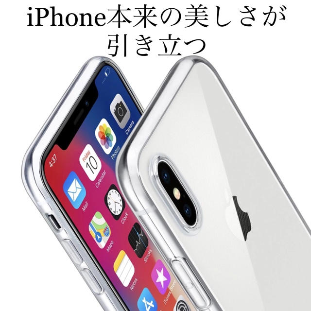 iPhone XR シリコンケース 人気のクリアの通販 by KU's shop|ラクマ