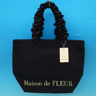 183f989ef673 メゾンドフルール(Maison de FLEUR)の新品 メゾンドフルール フリルハンドルトートS・