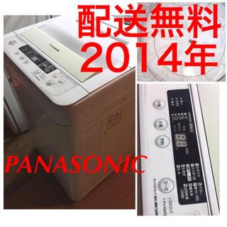 パナソニック(Panasonic)の大阪 / 兵庫 🌟パナソニック 洗濯機 2014年 🌟5.0kg 送風乾燥(洗濯機)
