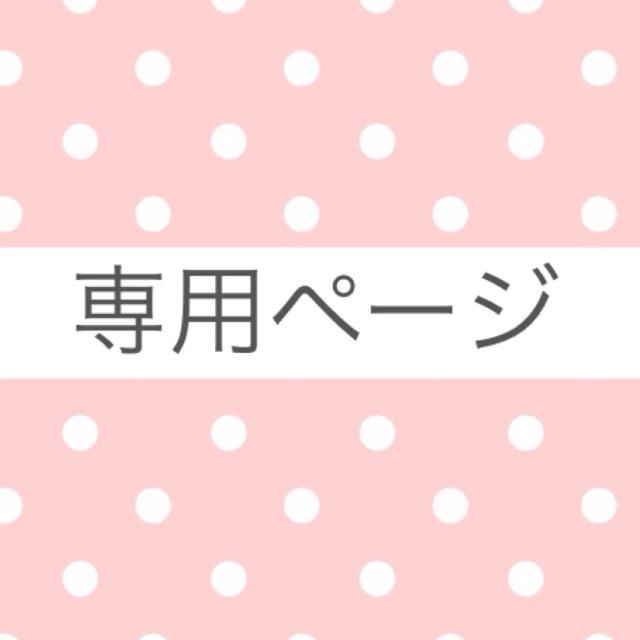 チェーン付き  iPhoneケースの通販 by みるきー's shop|ラクマ