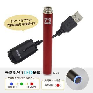 プルームテック(PloomTECH)のプルームテック/Ploom TECH 互換バッテリー USB充電器セット レッド(タバコグッズ)
