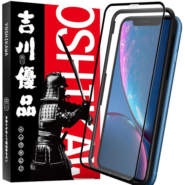 吉川優品 iPhone XR の通販 by 鬼鬼's shop|ラクマ