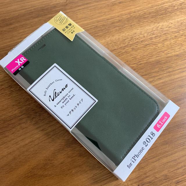 iphone x ケース 金 | ELECOM - iPhone XR ケース 手帳型 レザー サイドマグネット グリーンの通販 by MORIZO-'s shop|エレコムならラクマ