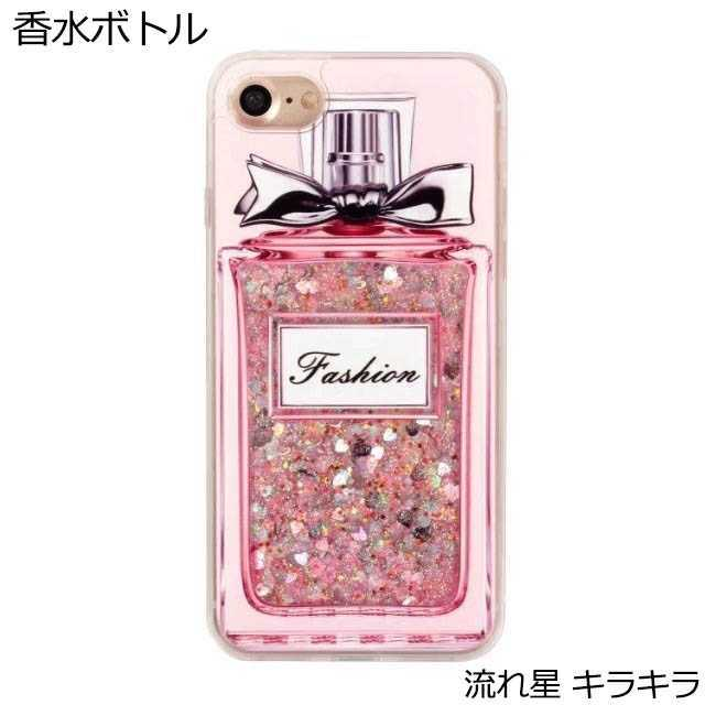 ルイヴィトン アイフォーン8plus ケース 本物 、 【激安♡】iPhone XS XR MAX スマホケース 香水ボトル ♡の通販 by しろまるJ's shop|ラクマ