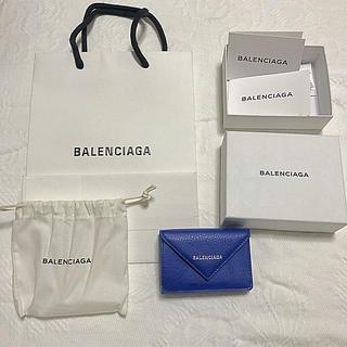 a3f9974b59ee バレンシアガ(Balenciaga)の新品 正規品 バレンシアガ ペーパーミニウォレット ブルー ロゴ(財布