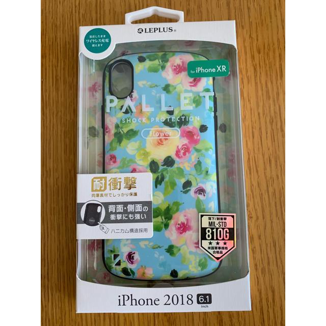 iPhone XRケース スマートフォンケース 新品未開封! レプラス製の通販 by SN's shop|ラクマ