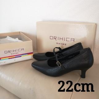 オリヒカ(ORIHICA)の【未使用】ORIHICA/パンプス(ハイヒール/パンプス)