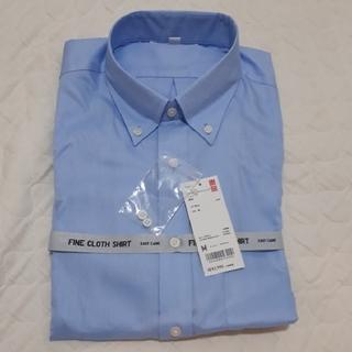 ユニクロ(UNIQLO)の【新品】ユニクロ ファインオックスフォードシャツ M(シャツ)