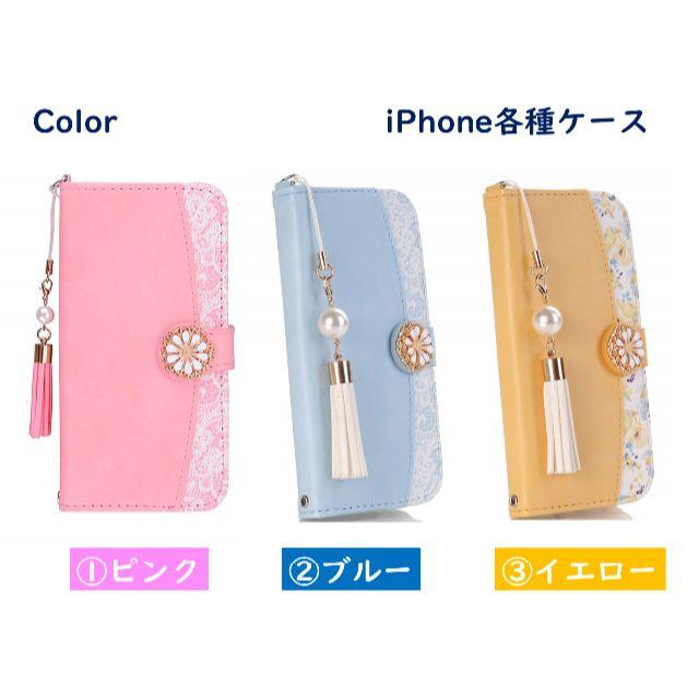 487a423dbe Iphone8plus ケース burberry | iPhone - iPhone 手帳型ケース 花柄3 ...
